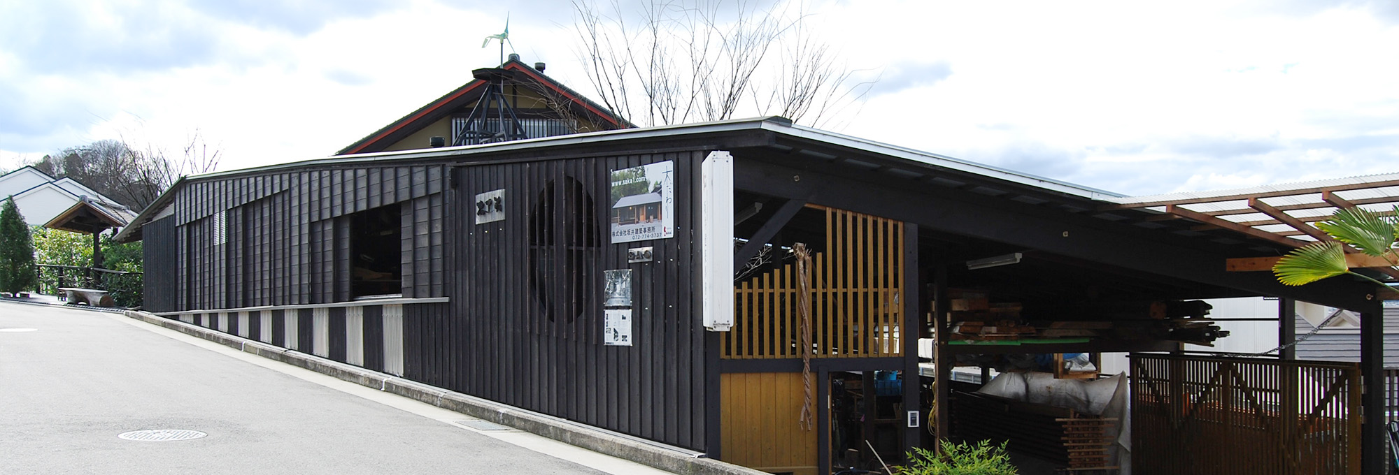 株式会社坂井建築事務所